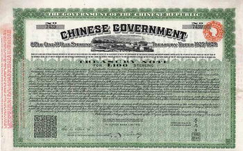 Chinese Government Treasury Note 1925/1929 (Vickers Loan)