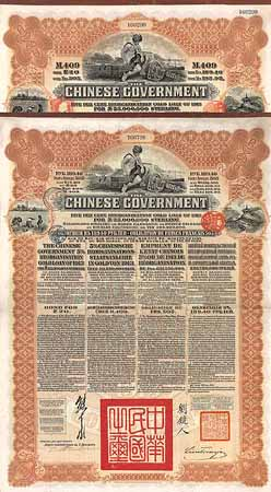 Chinese Government 5 % Reorganisation Gold Loan of 1913 (2 Stücke)