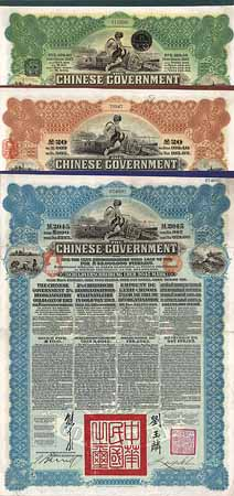 Chinese Government 5 % Reorganisation Gold Loan of 1913 (6 Stücke)