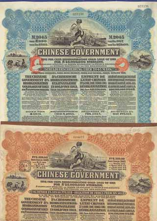 Chinese Government 5 % Reorganisation Gold Loan of 1913 (5 Stücke)