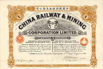 China Railway & Mining Corp.