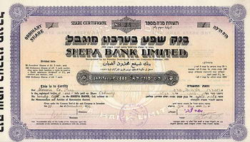 Shefa Bank Ltd.
