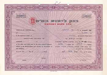 Export Bank Ltd.