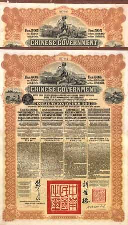 Chinese Government 5 % Reorganisation Gold Loan of 1913 (2 Stücke) + Emprunt Industriel du Gouvernement de la Republique Chinoise 5 % Or 1914 (1 Stück)