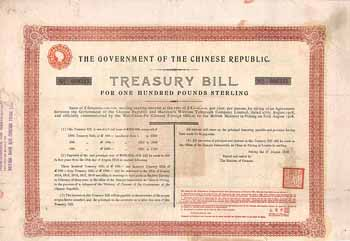 Government of the Chinese Republic (Marconi Loan)