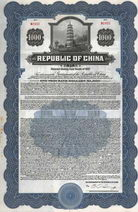 Republic of China