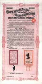 Chinese Imperial Railway Gold Loan (Shanghai-Nanking Railway) II