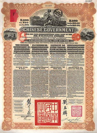 Chinese Government 5 % Reorganisation Gold Loan of 1913