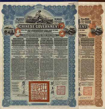 Chinese Government 5 % Reorganisation Gold Loan of 1913 (3 Stücke)